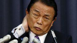 麻生太郎氏「韓国に金を貸せば返ってこないかも」