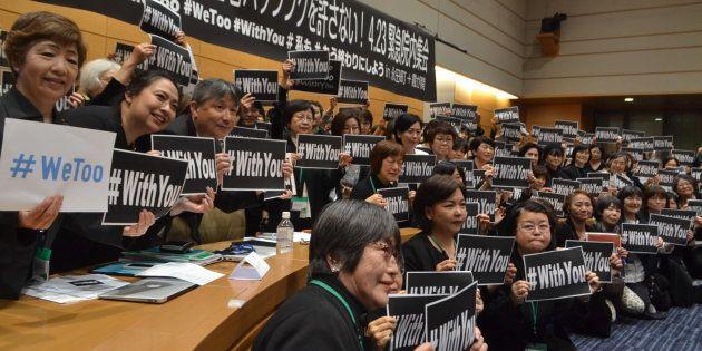 院内集会の参加者たち=東京都千代田区の議員会館