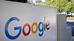 ゆとりあるグーグルが発想することは?
