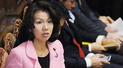 「豊田真由子様に向かって」など議員の新たな暴言を公開、音声も 週刊新潮が再び報じる