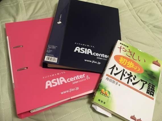 海外に行く選択肢は留学だけじゃない!