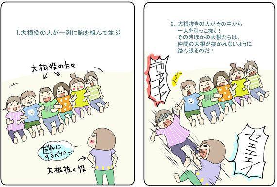 じゃんけんぽんを「じゃんけんしょ」と呼ぶのは北海道だけ!?-「北海道民あるある」3