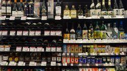 TOKIO・山口達也メンバーも入院 アルコール問題と依存症、苦しんだらどうする?