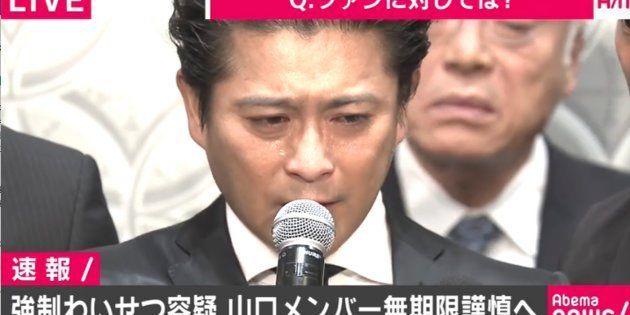 山口達也メンバー、涙で語ったTOKIOへの思い「23年間同じ方向を向いて走ってまいりました」