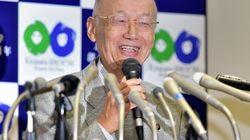 大村智氏にノーベル医学生理学賞