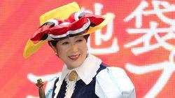 小池百合子都知事が『リボンの騎士』のコスプレ 観客から黄色い歓声【ハロウィン】