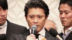 TOKIO城島、国分、松岡、長瀬の4人も謝罪コメント発表