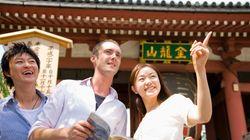 観光立国に向けた異文化理解-訪日客「4000万人」時代に必要なこと:研究員の眼
