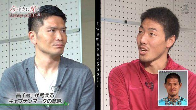昌子源選手(右)へのインタビューシーン