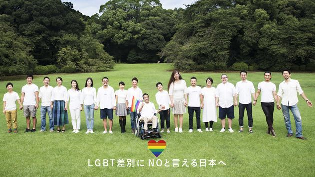 ゲイやレズビアンの人たちの苦しみ