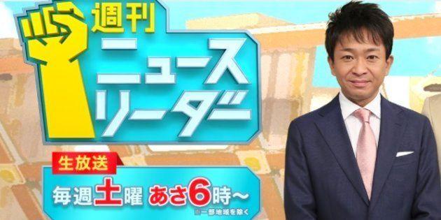TOKIO城島茂、山口達也を厳しく非難 メンバー復帰は「ありえないですよ」