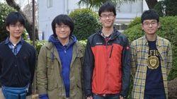 日本の高校生が国際地学オリンピックでメダル獲得