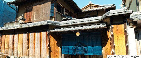 謎の巨大ショートケーキ、京都の鴨川に現る その正体は?(画像集・動画)