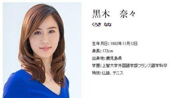 黒木奈々さんの若すぎる死、徳光和夫さんが悼む