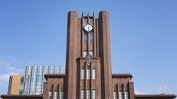 100位内に大阪大学など9校 イノベーティブな大学国際ランキング