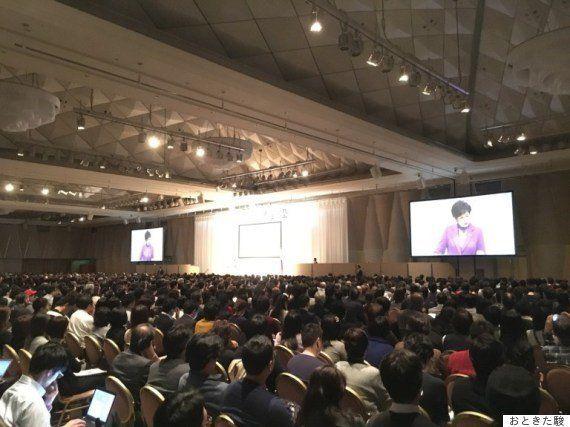 小池百合子知事、政治塾で初めて「都議選に候補者擁立」を宣言。改革への闘いは加速する...