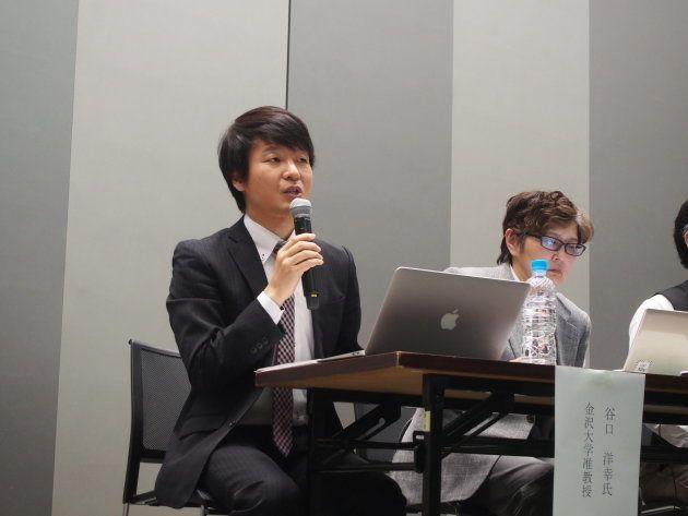 金沢大学国際基幹教育院の谷口洋幸准教授