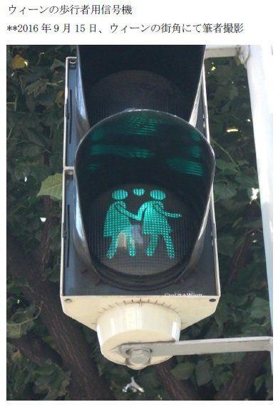 EU(欧州連合)にみる「共生社会」-中欧・ウィーンの街角から:研究員の眼