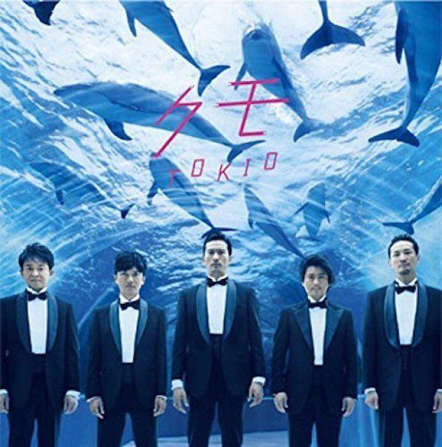 2017年8月に発売されたTOKIOの最新シングル「クモ」(初回限定盤)のジャケットより