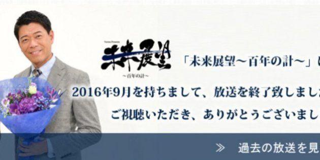 長谷川豊アナ、暴言でレギュラー番組0本に 「週8本なめんなよ」から一転