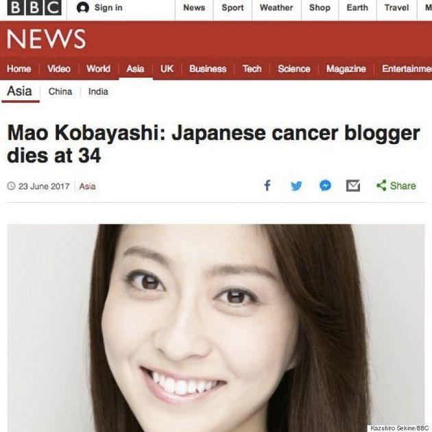 小林麻央さん死去、イギリスのBBCも伝える。「多くの人に感動を与えてきた」