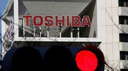 東芝、8月から東証2部に降格 TOPIXなどの算定銘柄からも除外
