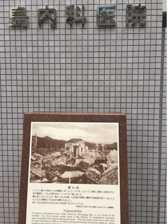 【慰霊の日】広島のボランティアガイドが沖縄について知りたいと思った理由