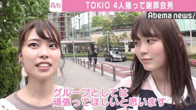 TOKIO4人の謝罪会見に街の声は?