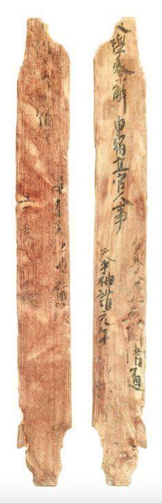 平城京にペルシャ人の役人がいたことが判明。「破斯清通」ってどんな人?