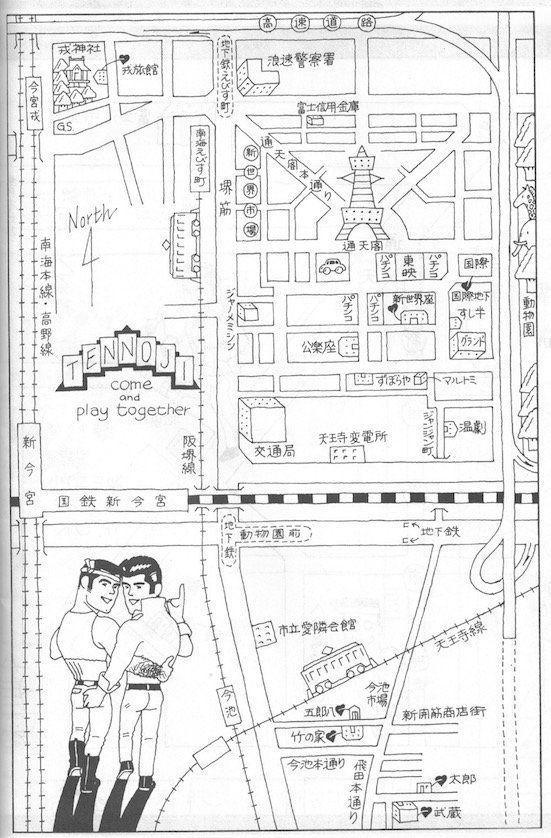 ゲイ雑誌『アドン』の別冊『全国プレイゾーンイラストマップ』に掲載の地図。中央下部に「竹の家」の記載がある。