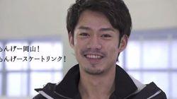 高橋大輔から君へーー子供たちに想いを伝える「もんげー岡山!」【動画】