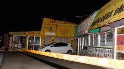 14歳の中3少年、強盗と殺人未遂容疑で逮捕