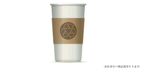 テイクアウトしたスタバの紙コップも「古紙回収でリサイクルするよ」