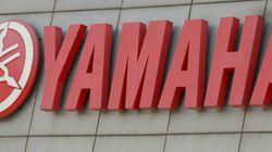 ヤマハ発動機、原付バイクをホンダから調達へ 両社提携を検討