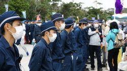 沖縄・高江の風景 純度100%じゃない日本