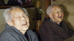 消費を抑える日本人、心にあるのは「長生きリスク」?