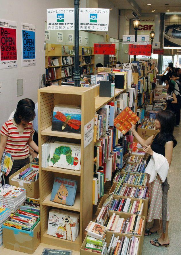 青山ブックセンター六本木店で始まった「再開支援フェア」(東京・港区六本木、2004年08月30日撮影)