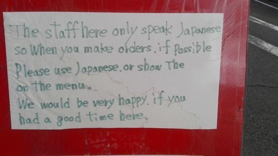 京都で見つけたビカッと光る「日本のおもてなし」