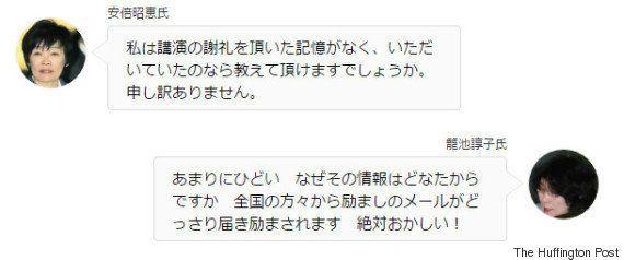 籠池泰典氏の100万円札束「真ん中は白い紙では」と記者から突っ込まれ...安倍昭恵氏の店を突然訪問