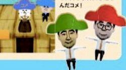 「公明党の敵は安倍首相!?」