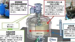 再生エネ安定導入の実証へ フライホイール蓄電試験施設が完成