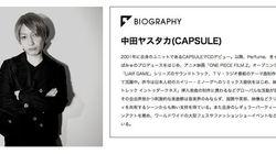 中田ヤスタカさん、金沢駅の発車メロディを制作【北陸新幹線】