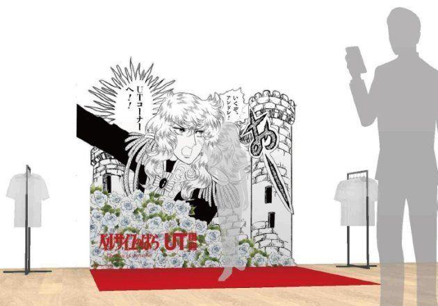 「ベルばら」のユニクロオリジナルフォトブース(イメージ)