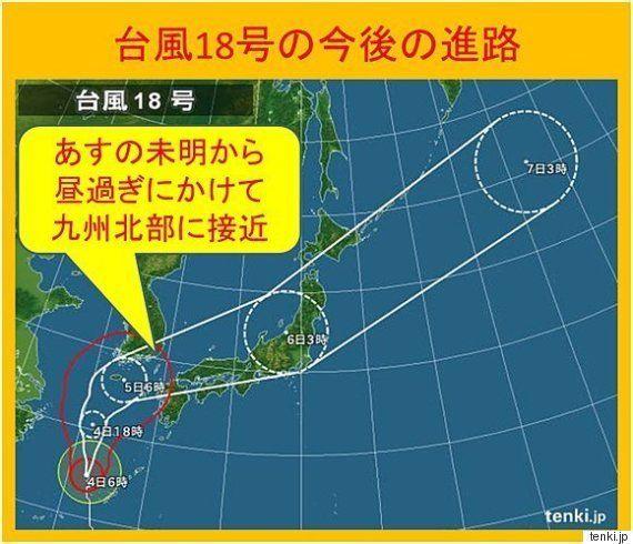 【台風18号】九州は今夜から雨風が強まる 四国や本州はいつ頃から?