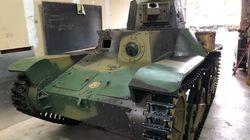 イギリスにある旧日本軍・九五式軽戦車