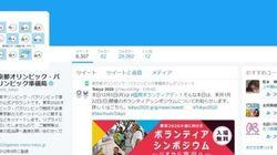 1000万回のアプローチ機会を損失?!東京都がどれだけTwitter(SNS)で宝の持ち腐れをしているか、数字で説明してみた