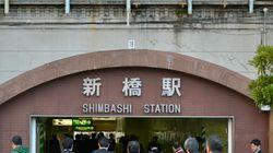 JR新橋駅で女子高生7人倒れる。遠足の集合時間に遅れて叱責され…過呼吸・熱中症か?