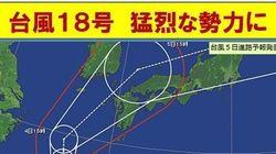 【台風18号】「非常に強い」勢力から「猛烈な」勢力に
