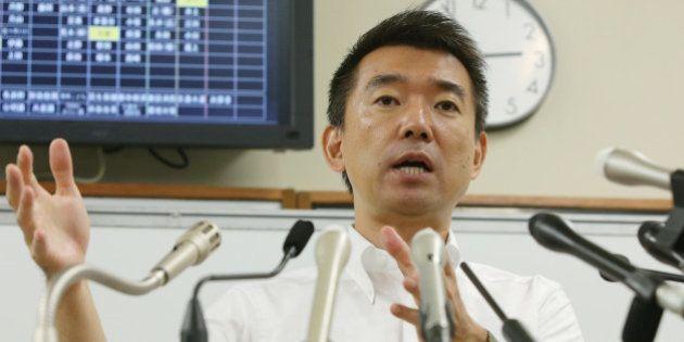 橋下徹氏「維新の党」離党を正式表明