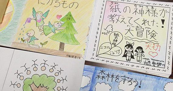 「森を守るマークを選ぶ」を将来世代に 第1回「WWFジャパン森林絵本コンテスト」を実施